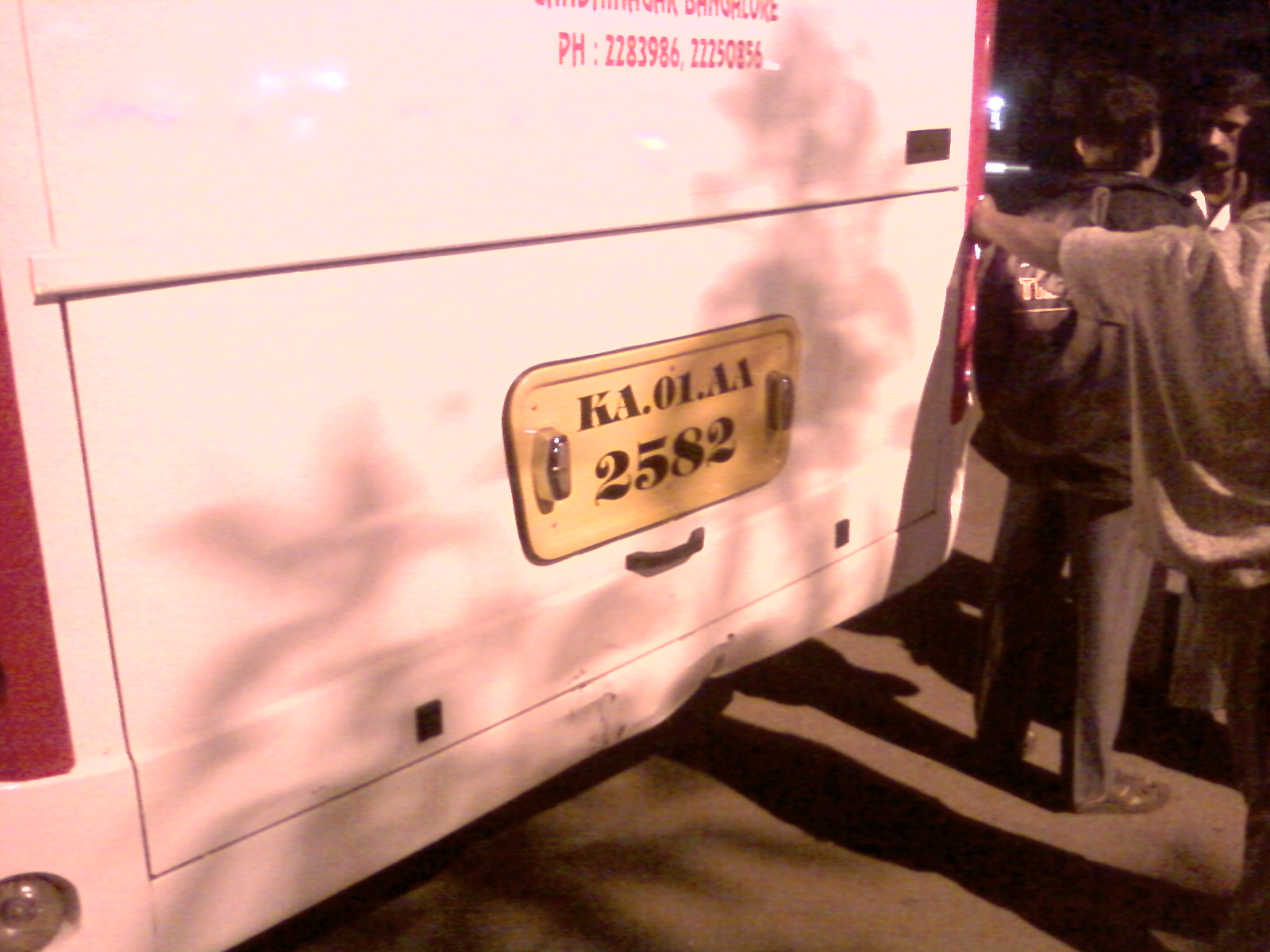 Ullal: Way Back To My Home !
