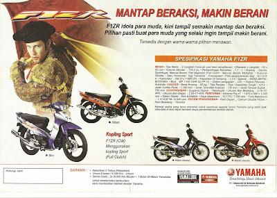 Yamaha Fiz R Ini Dia Motor Napas Tua Yang Punya Tenaga