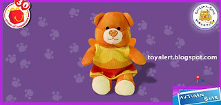 McDonalds Build-A-Bear Workshop happy meal toy - Autumn Bear