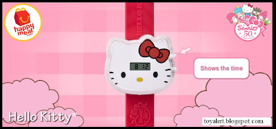 McDonalds Sanrio Hello Kitty Watches 2010  - Happy Meal Toys - Hello Kitty Watch