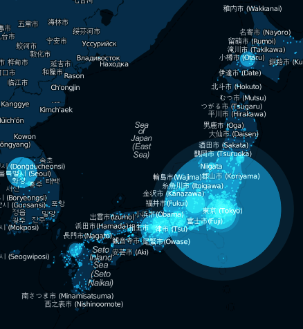 Tweets from Japan at the arrival of a new year