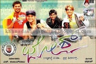 Kannada mp3 songs download-kannada movie online watch: l letter.