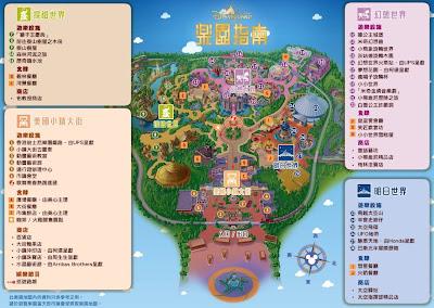 香港旅遊背包客|HONG KONG TRAVEL BACKPACKER: 香港迪士尼樂園:地圖及收費