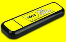 Get Unlock Code For Your Huawei Modem EG162G, MOBILE