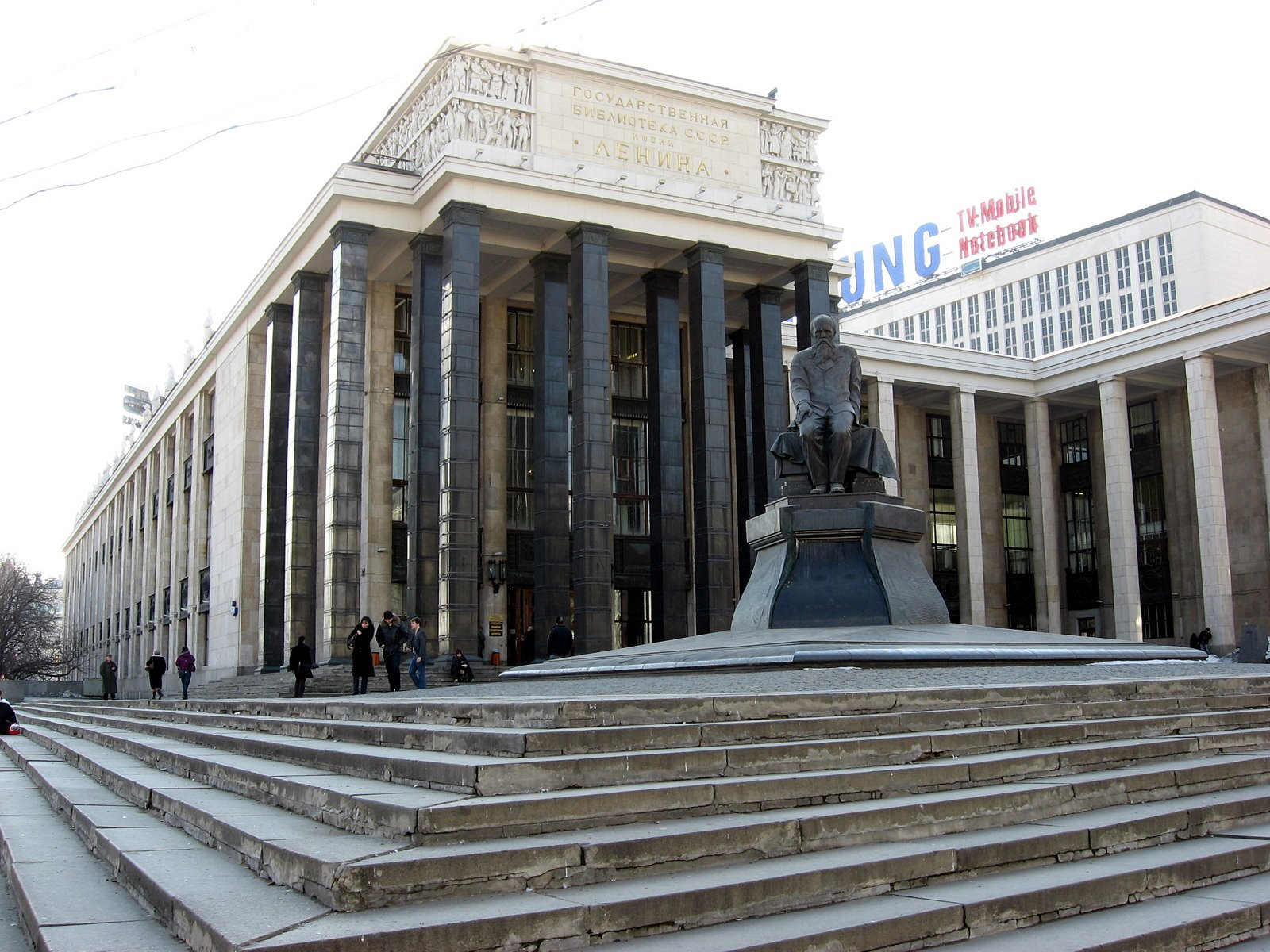Libraries And The Russian State 7