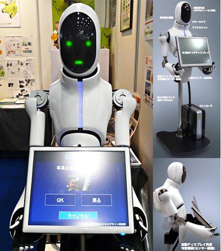 November 2009 - ROBOTIKA TECHNOLOGY