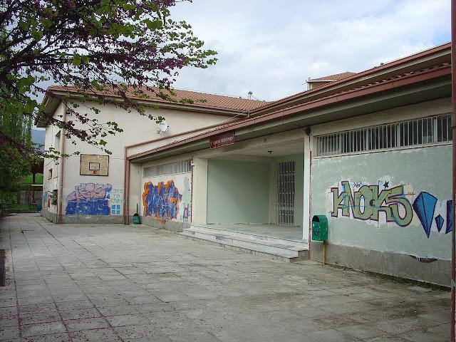 Γιάννενα: Αναστάτωση στο 1ο ΓΕΛ Ιωαννίνων από την σύμπτυξη τμημάτων της Α' Λυκείου