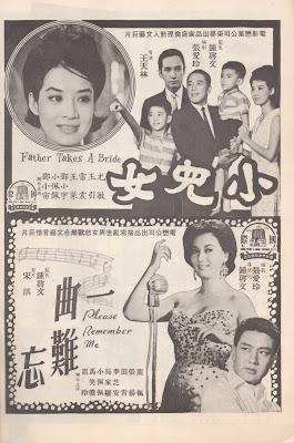 另外。我還注意到《小兒女》的廣告上。主演的人有鄧小宇、鄧小宙。該就是圖中那兩個小孩。那鄧小宇 ...