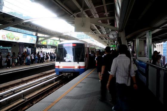 La estación del skytrain