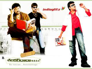 Shankar Dada Mbbs Full Movie Hd Download