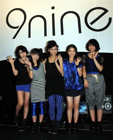Pure Idol Heart: 9nine: Fan Event + GO!GO!9nine EP5.6.7.