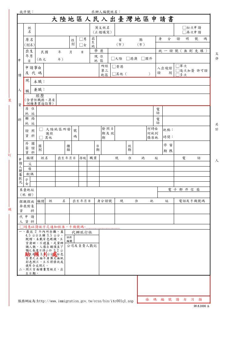 【範例】出國報告格式範例 – 生活空間站