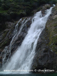 Oko-no-taki waterfall