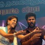 Nayantara & Prabu deva danced together