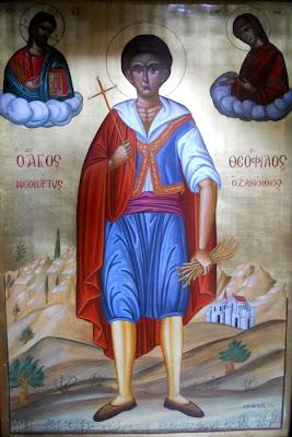 Αποτέλεσμα εικόνας για Άγιος Θεόφιλος ο Νεομάρτυρας από τη Ζάκυνθο