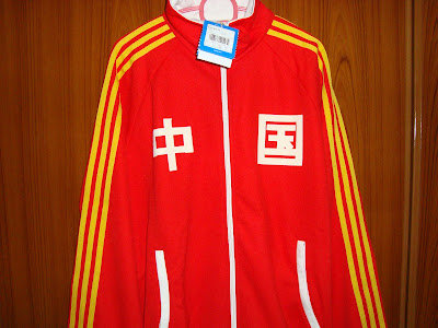 Calígrafo disco caja registradora  The Jacket Empire: ADIDAS CHINA OLYMPICS '08