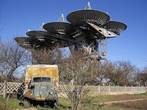 Центр космической связи в Евпатории