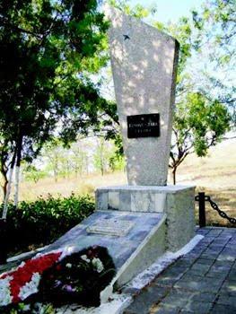Памятник в районе Ляля-Тепе и села Подгорное