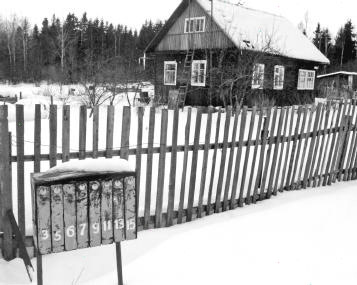 Почта в крымском селе