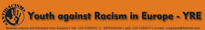 Youth against Racism in Europe - YRE