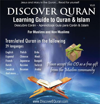 The Holy Quran: Discover Quran- Quran Software for Pc