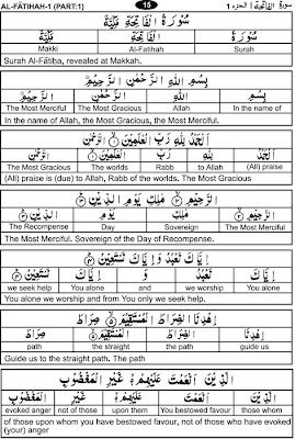 The Holy Quran: Word By Word Quran