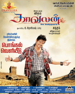 Kavalan Releases Film Scheduled in 350 Theatres