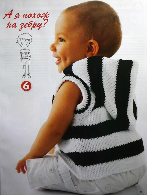 вязание для детей полосатый жилет с капюшоном для ребенка