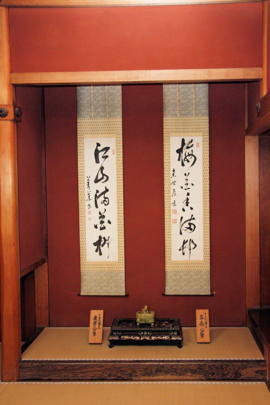 Japan S Heart And Culture Tokonoma