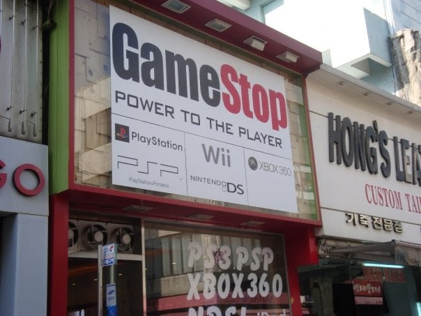 Green Like A Stop Sign Gamestop In South Korea