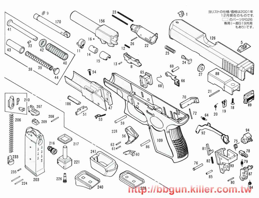 glock 22 exploded diagram molex to sata wiring best library view parts 23 17 nomenclature