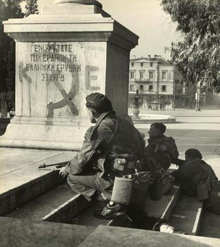 ring athen 1944
