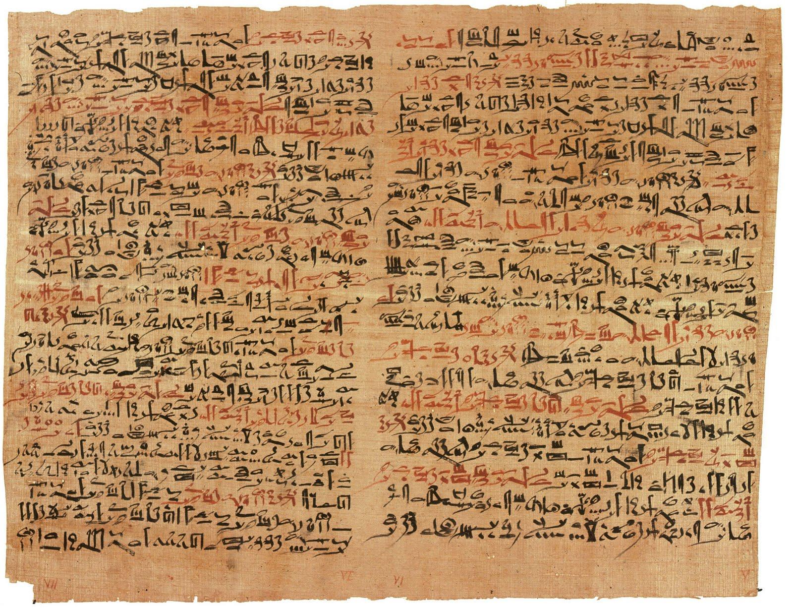 Kemetic History of Afrika * Blue Lotus*: ANCIENT HIERATIC