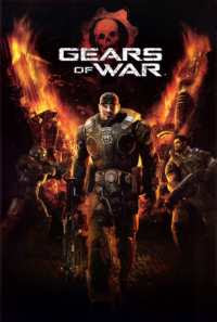 Gears of War o filme