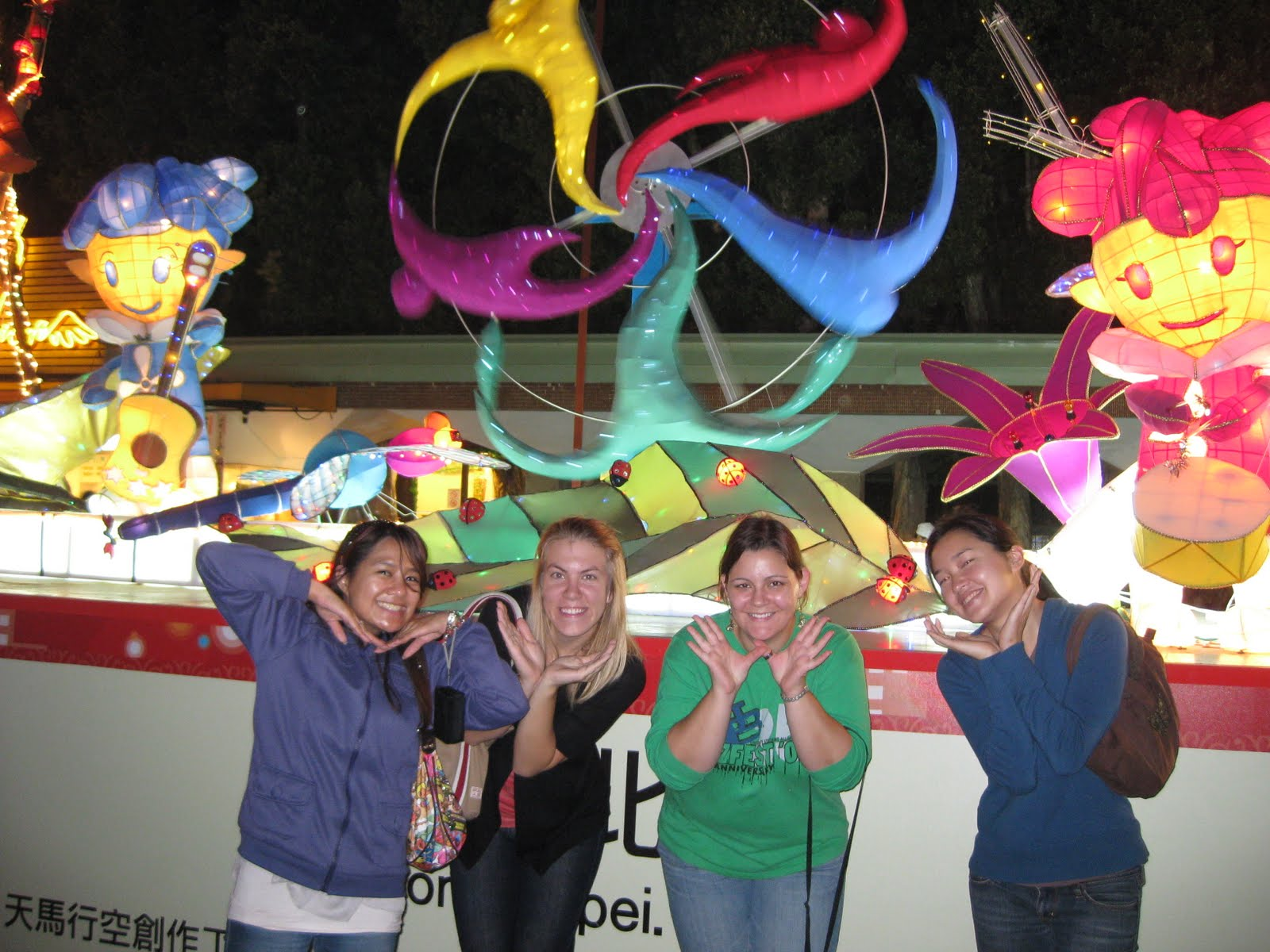 Grace S Adventures In Taiwan Taipei And Pingxi Lantern