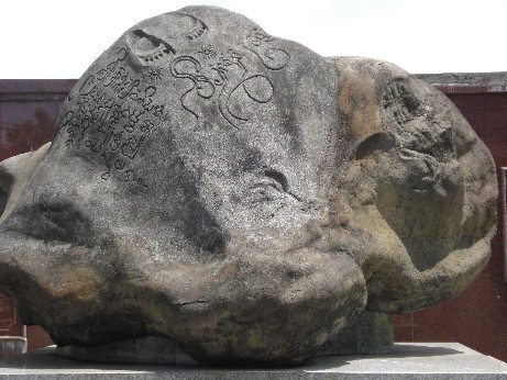 Image Result For Batu Candi