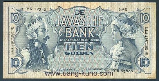 Wayang 10 gulden proof YR