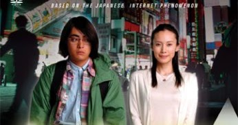 Densha otoko movie cast : Giraftar hindi movie mp3 download