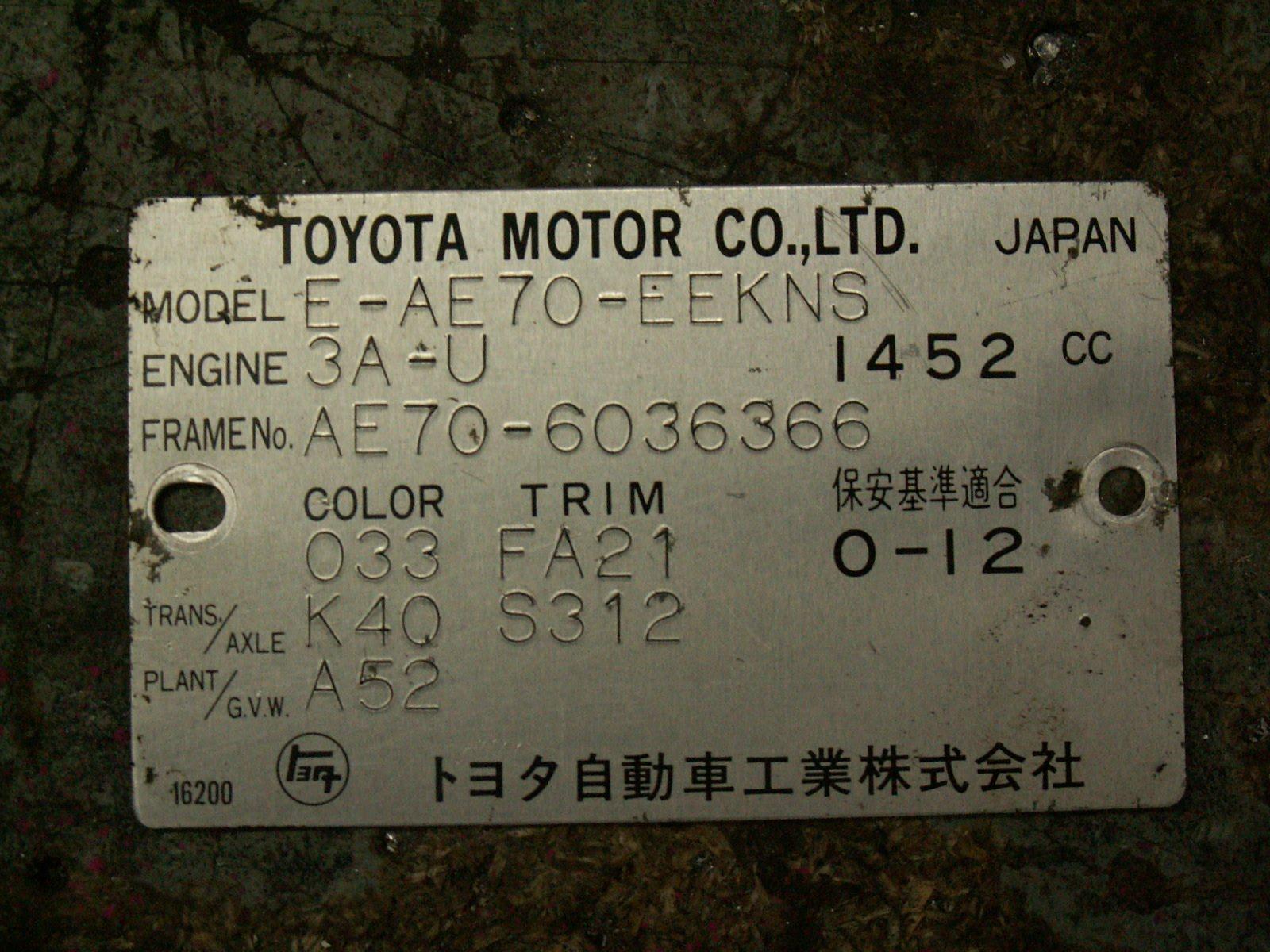 Corolla Ke70 Wiring Diagram