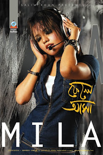 Fele Asha by Mila new son album