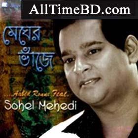 Megher Bhaje by Sohel Mehedi Bangla mp3 Song