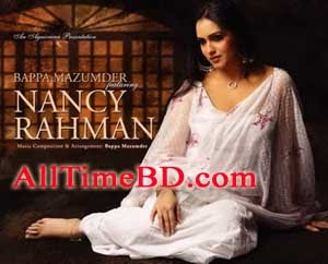 Bappa Mazumder featuring Nancy Rahman bangla mp3 songs free download