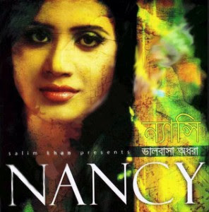 Nancy bangla pop singer