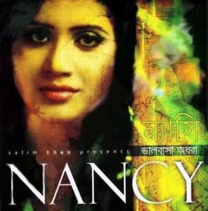 Nancy bangla pop singer