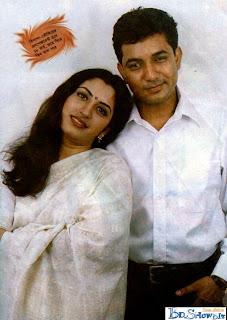 Bipasha Hayat and Toukir Ahmed