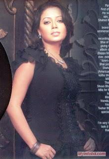 bangle pop singer Kona