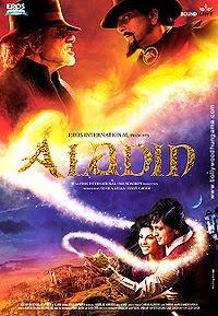 Aladin hindi movie 2009