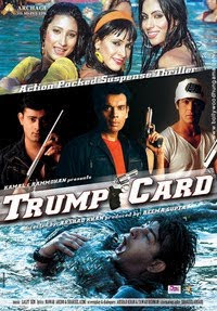 Trump Card 2010 hindi movie free download