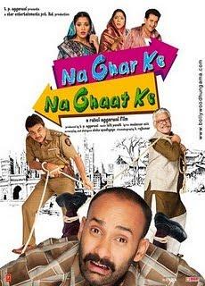 Na Ghar Ke Na Ghaat Ke 2010 hindi movie song free download