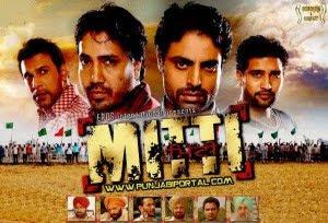 Mitti 2010 hindi movie song free download